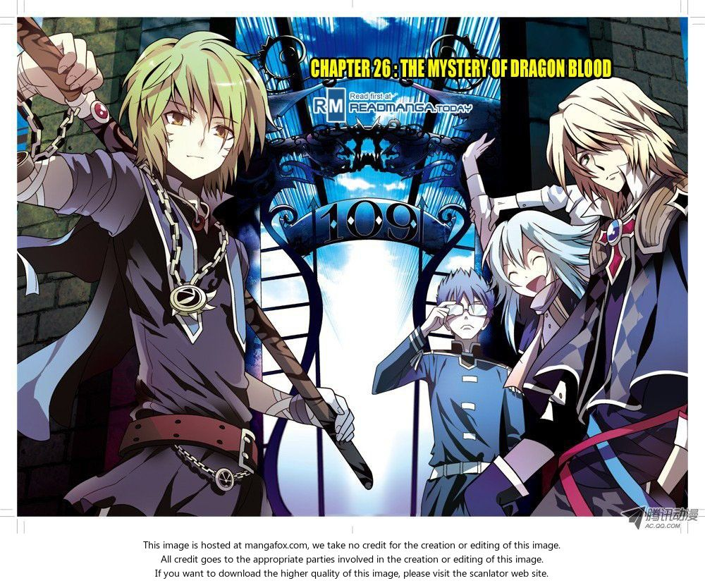 Panlong 26: The Mystery of Dragon Blood at MangaFox