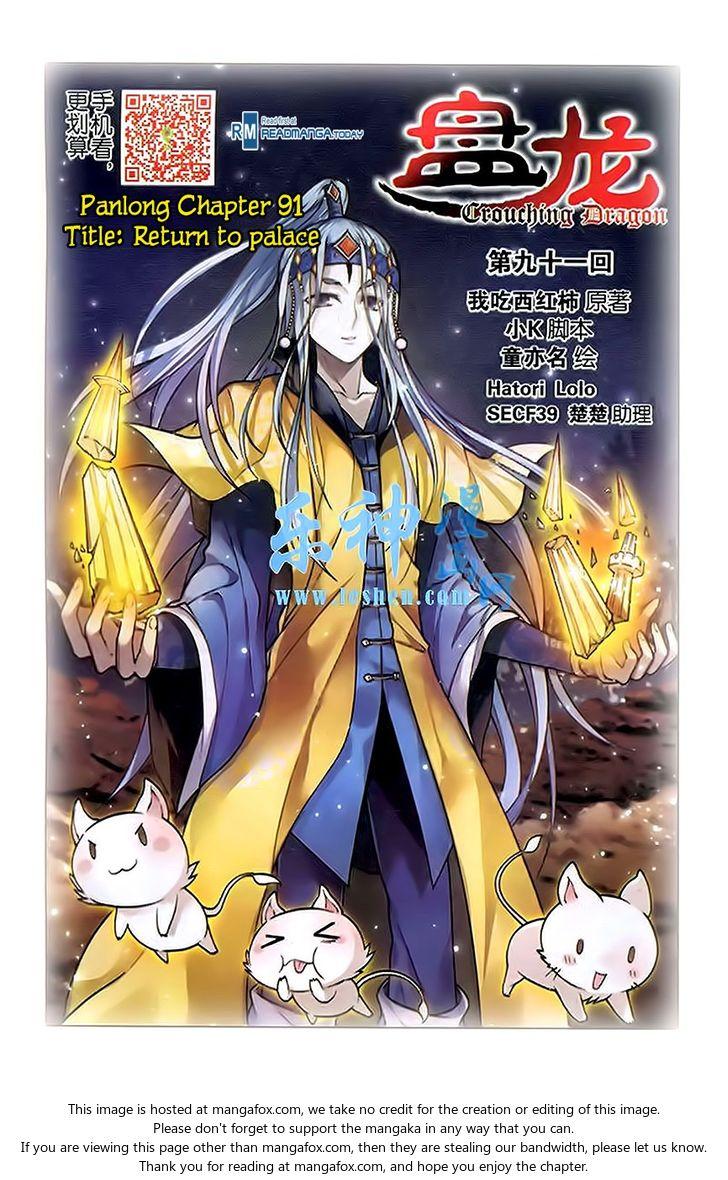 Panlong 91: Return to palace at MangaFox