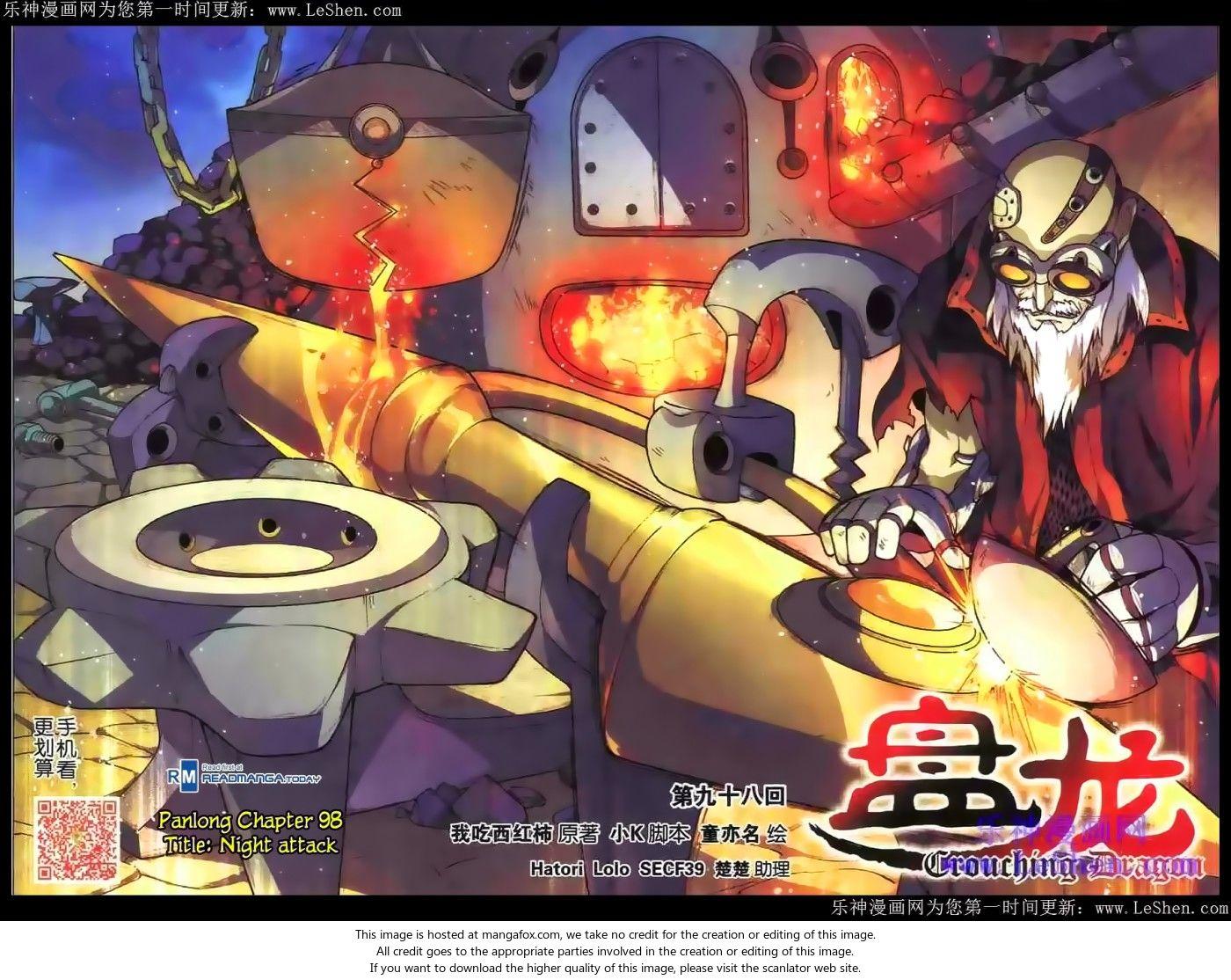 Panlong 98: Night Attack at MangaFox