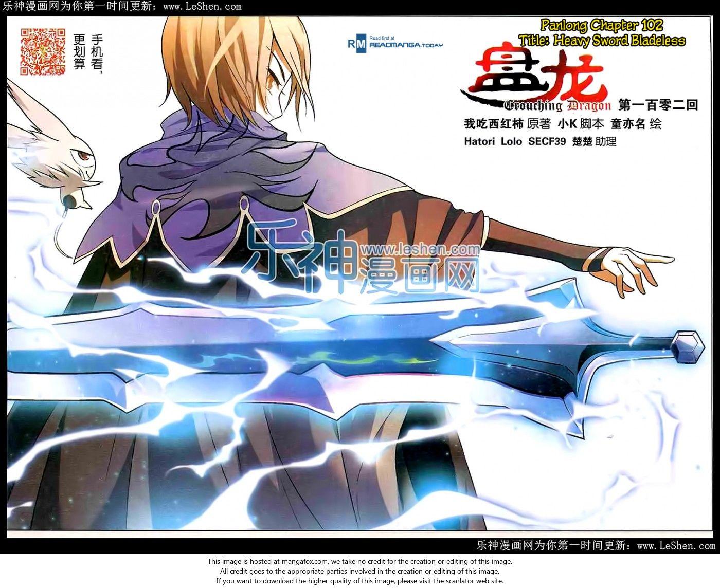 Panlong 102: Heavy Sword Bladeless at MangaFox