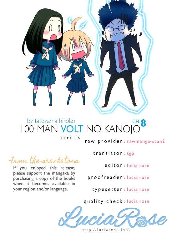 100-man Volt no Kanojo 8 at MangaFox