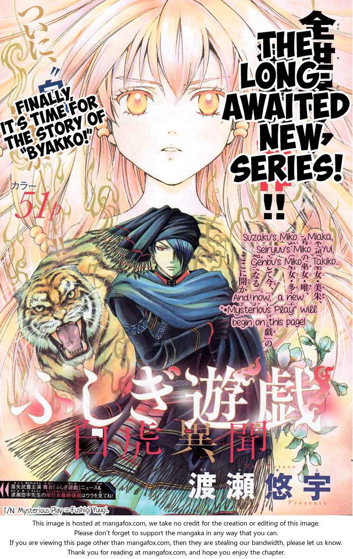Fushigi Yuugi - Byakko Ibun 1 at MangaFox