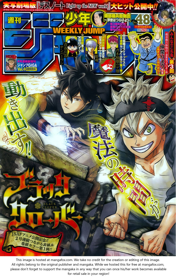 Black Clover 84: Decision at the Battlefield at MangaFox
