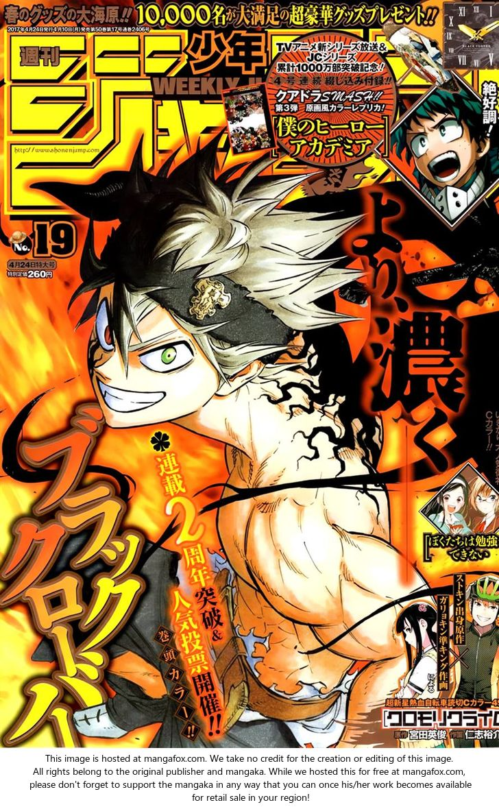 Black Clover 105: The Two New Faces at MangaFox