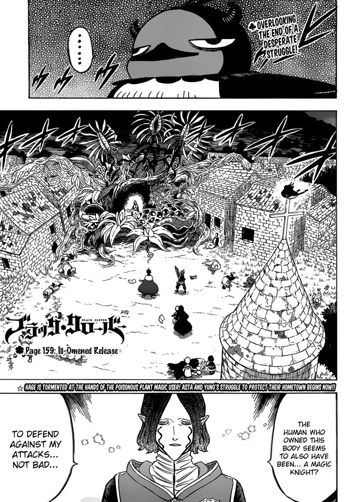 Black Clover 159 at MangaFox
