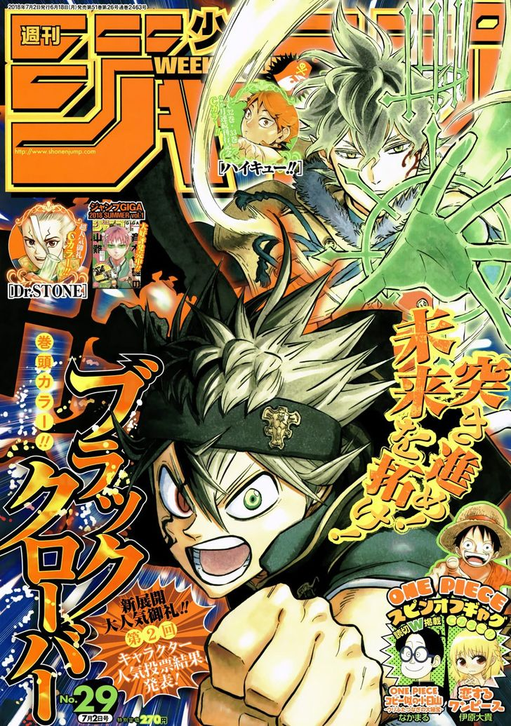 Black Clover 161: Human Bonds at MangaFox