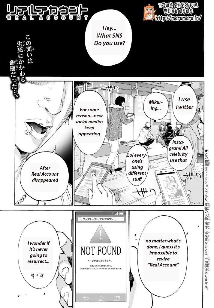 Real Account II 71 at MangaFox