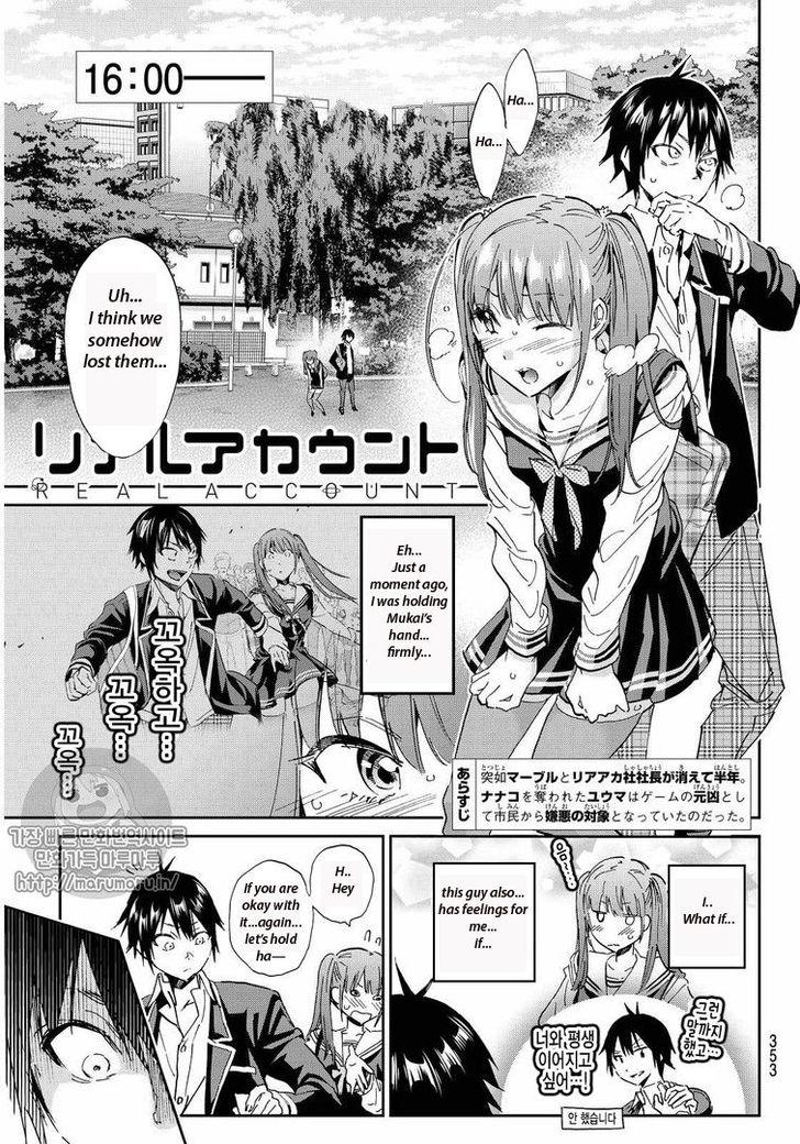 Real Account II 72 at MangaFox