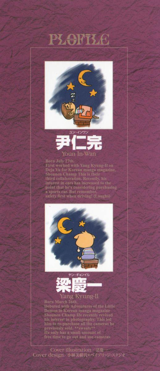 Shin Angyo Onshi 12.1 at MangaFox.la