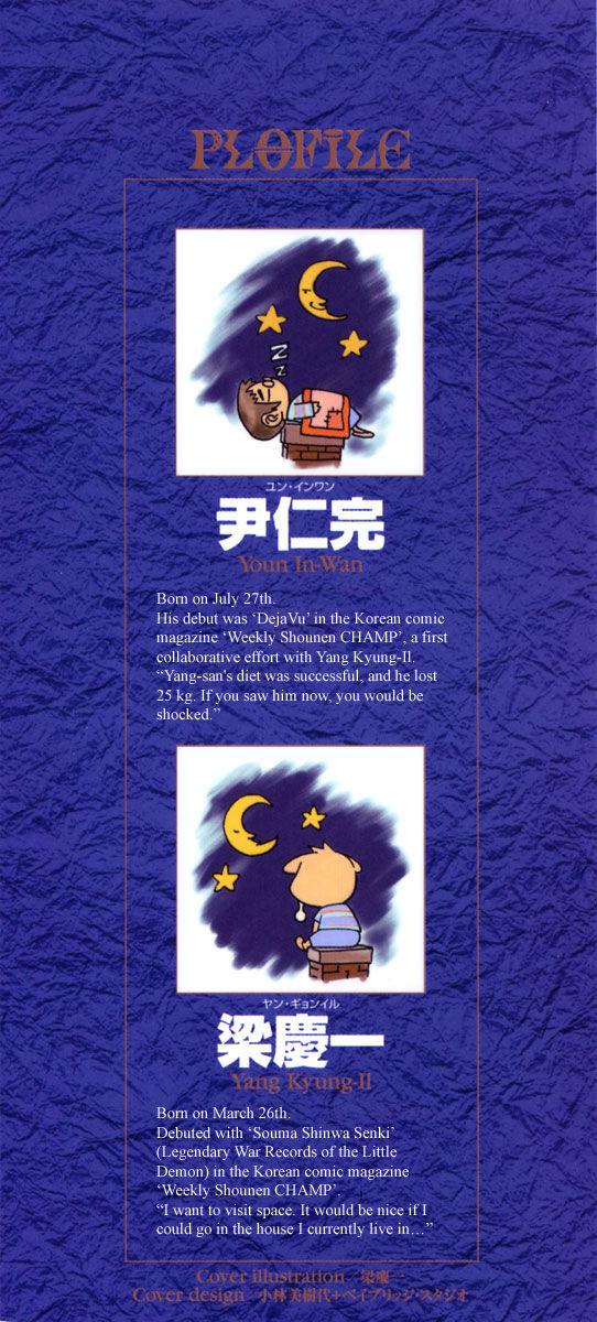 Shin Angyo Onshi 21.1 at MangaFox.la