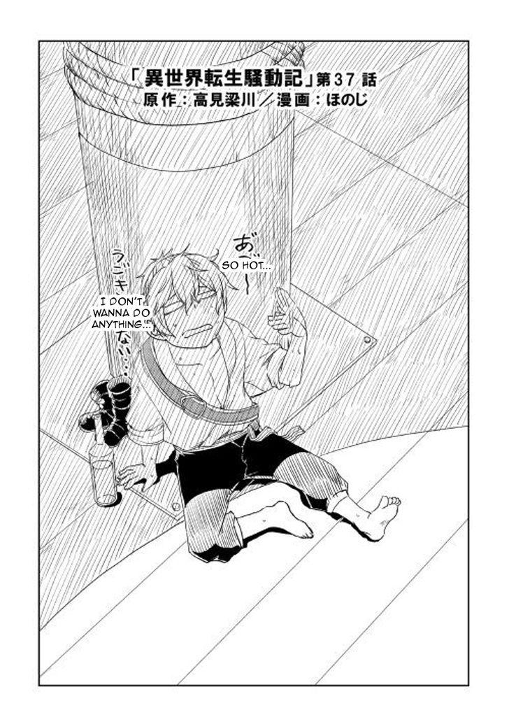 Isekai Tensei Soudouki 37 at MangaFox