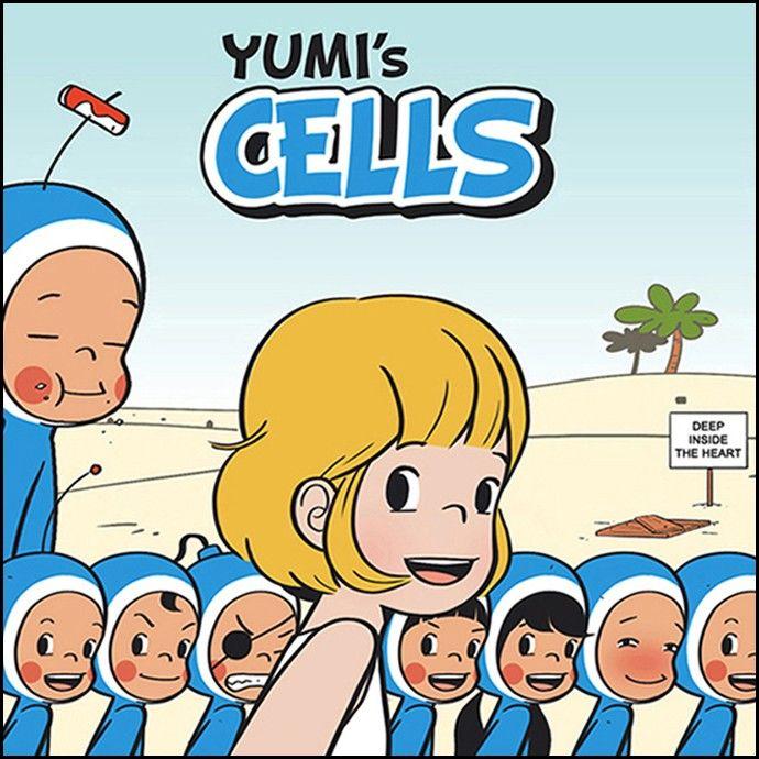 Yumi's Cells 25: Want it, Want to Eat it at MangaFox.la