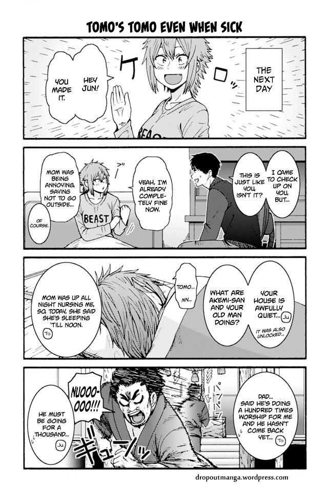 Tomo-chan wa Onnanoko! 663: Tomo's Tomo Even When Sick at MangaFox