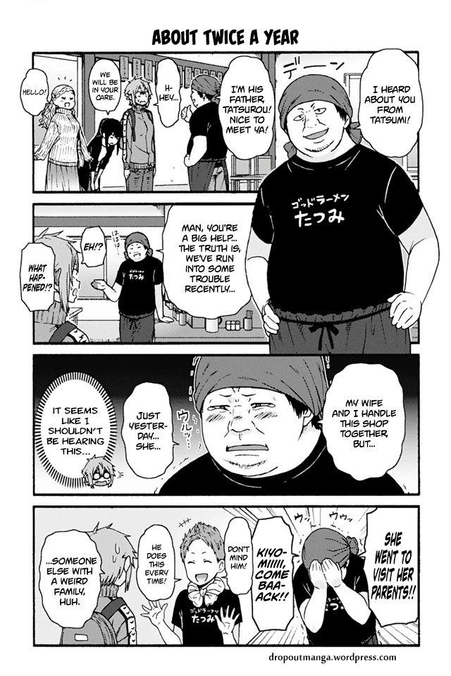 Tomo-chan wa Onnanoko! 733: About Twice A Year at MangaFox
