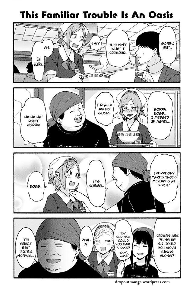 Tomo-chan wa Onnanoko! 739: This Familiar Trouble Is An Oasis at MangaFox