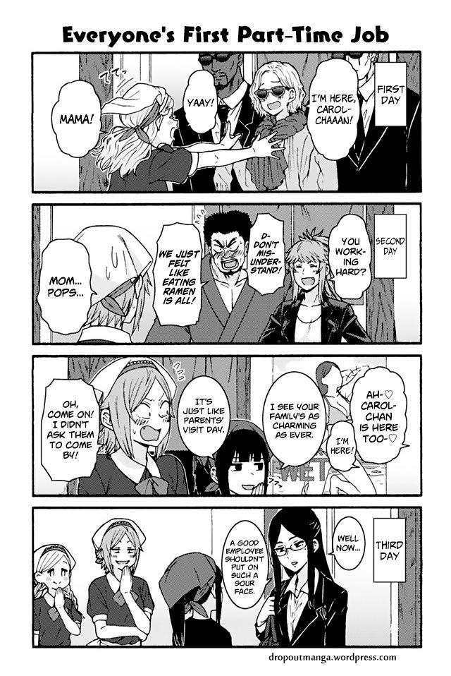 Tomo-chan wa Onnanoko! 750: Everyone's First Part-Time Job at MangaFox