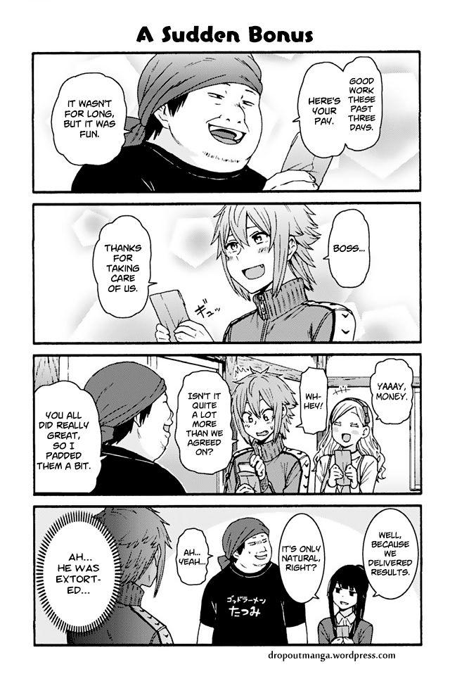 Tomo-chan wa Onnanoko! 751: A Sudden Bonus at MangaFox