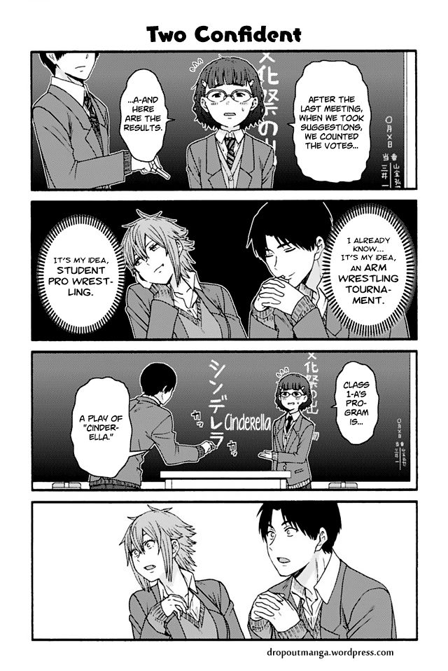 Tomo-chan wa Onnanoko! 777: Two Confident at MangaFox