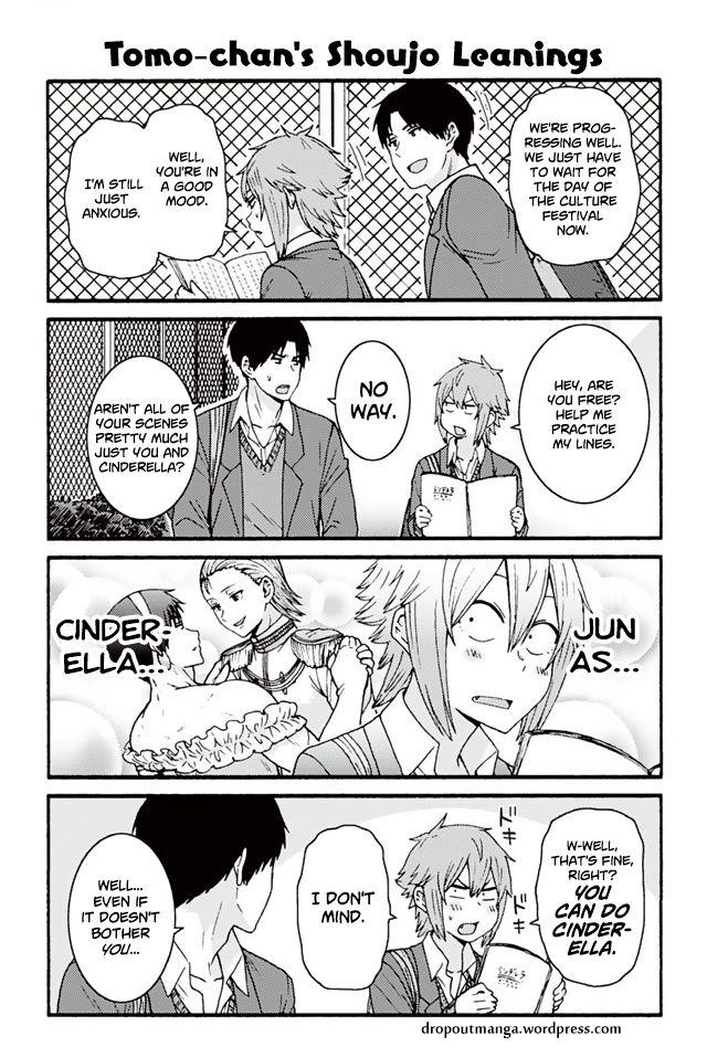 Tomo-chan wa Onnanoko! 802: Tomo-chan's shoujo leanings at MangaFox