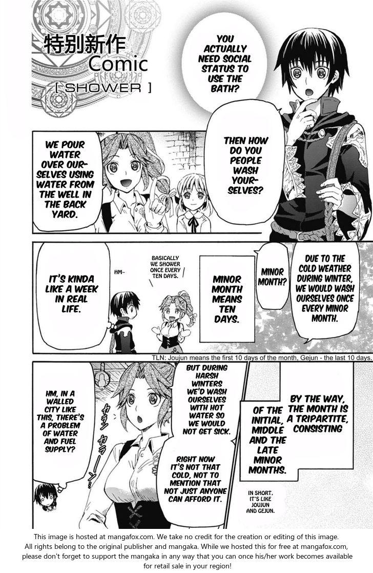 Death March kara Hajimaru Isekai Kyousoukyoku 3.5: Shower at MangaFox