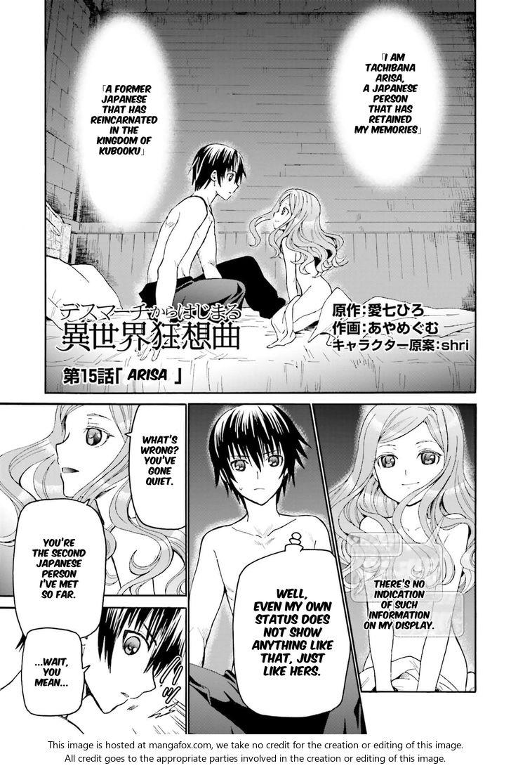 Death March kara Hajimaru Isekai Kyousoukyoku 15: Arisa at MangaFox