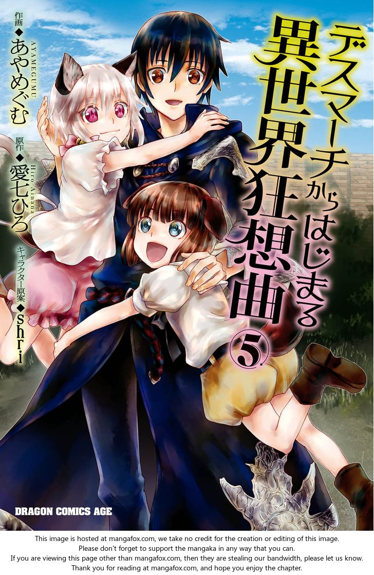 Death March kara Hajimaru Isekai Kyousoukyoku 33: The Attack of the Monsters at MangaFox