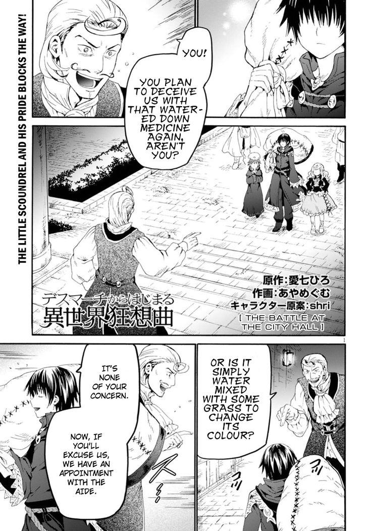 Death March kara Hajimaru Isekai Kyousoukyoku 42: The Battle at the City Hall at MangaFox