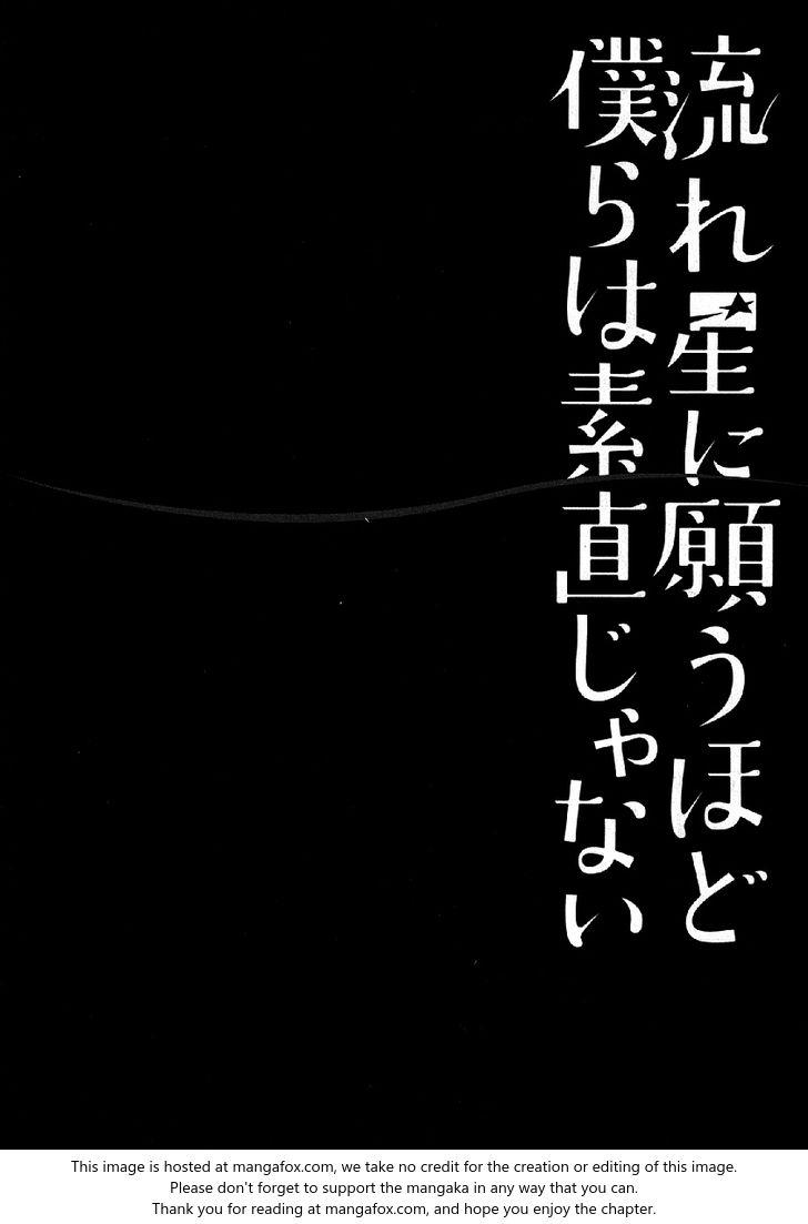 Nagareboshi ni Negau Hodo Bokura wa Sunao ja Nai 6: The Real Subaru at MangaFox