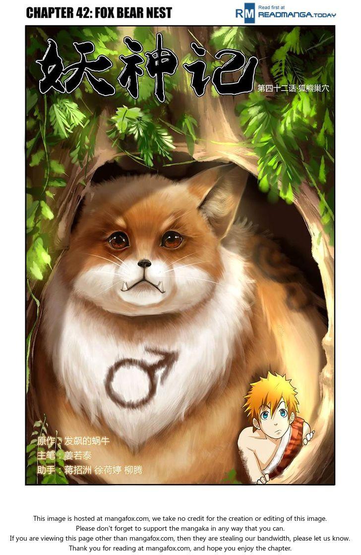 Tales of Demons and Gods 42: Fox Bear Nest at MangaFox.la