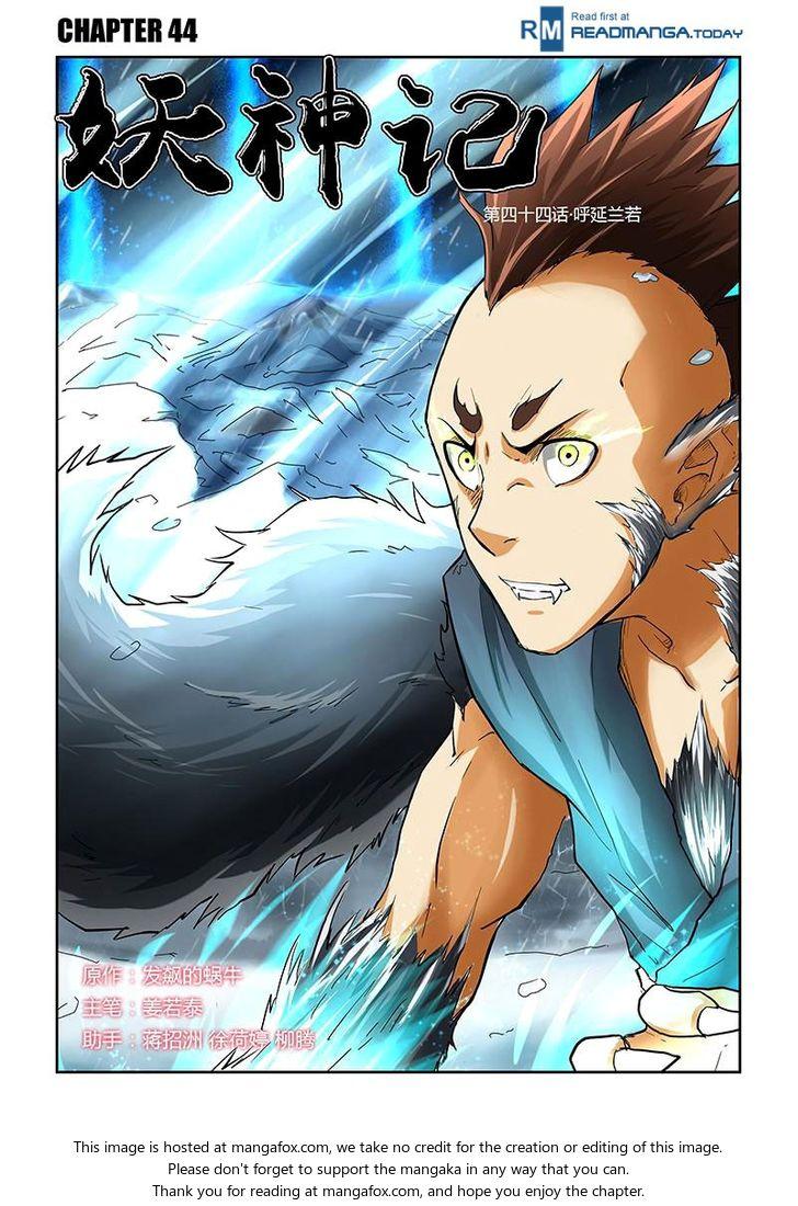 Tales of Demons and Gods 44 at MangaFox