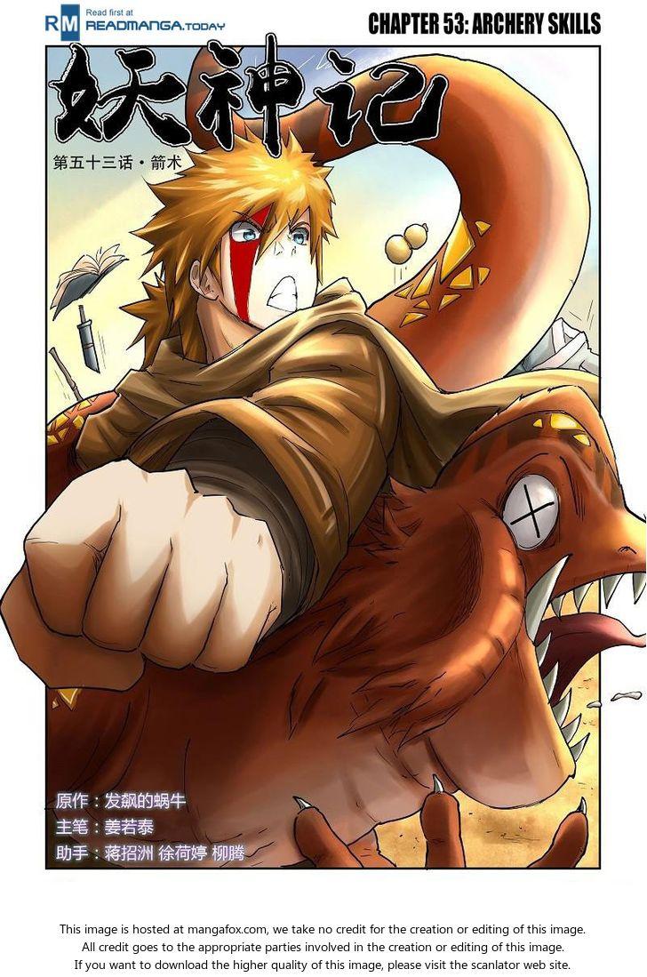 Tales of Demons and Gods 53: Archery Skills at MangaFox