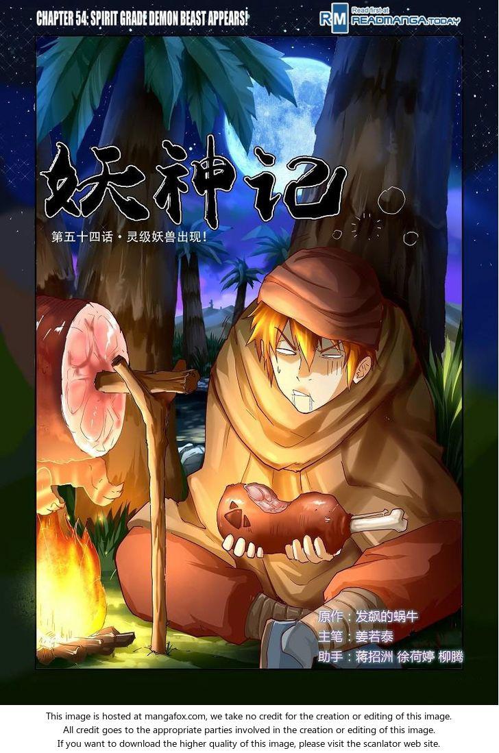 Tales of Demons and Gods 54: Spirit Grade Demon Beast Appears! at MangaFox