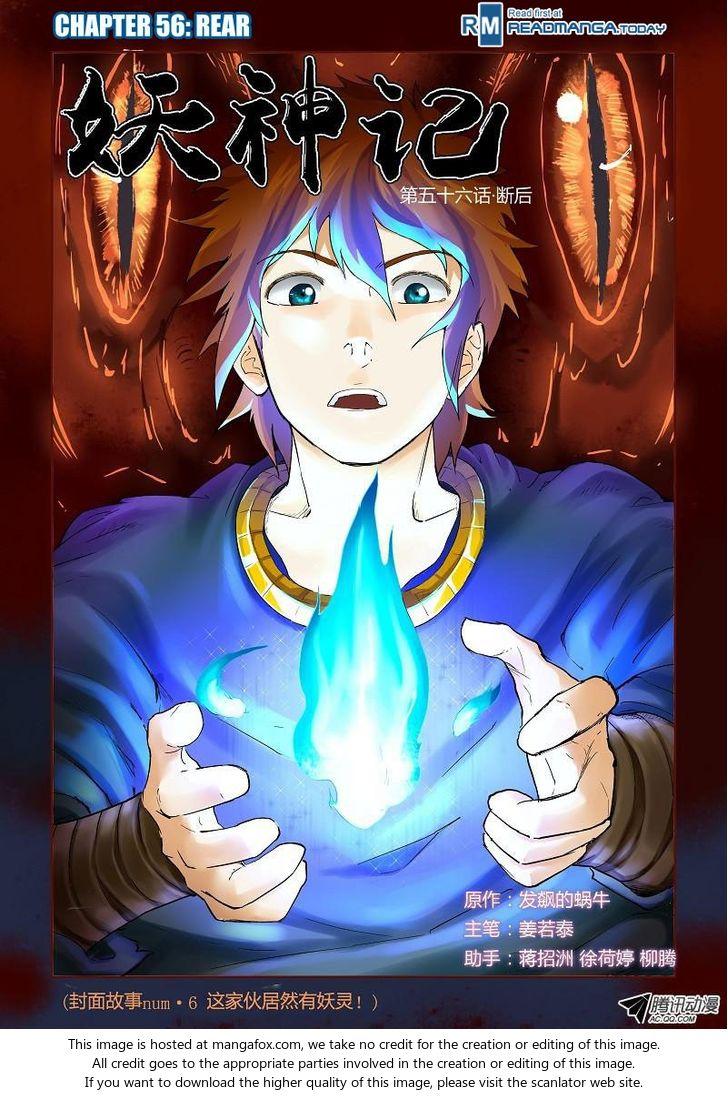 Tales of Demons and Gods 56: Rear at MangaFox