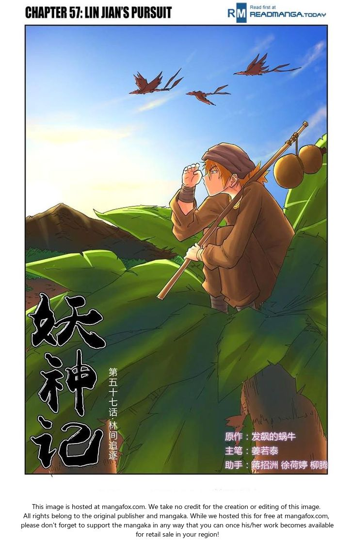 Tales of Demons and Gods 57: Lin Jian's Pursuit at MangaFox