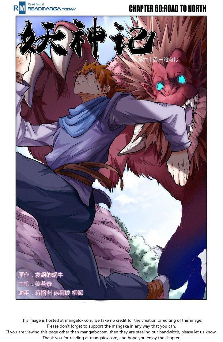 Tales of Demons and Gods 60: Road to North at MangaFox