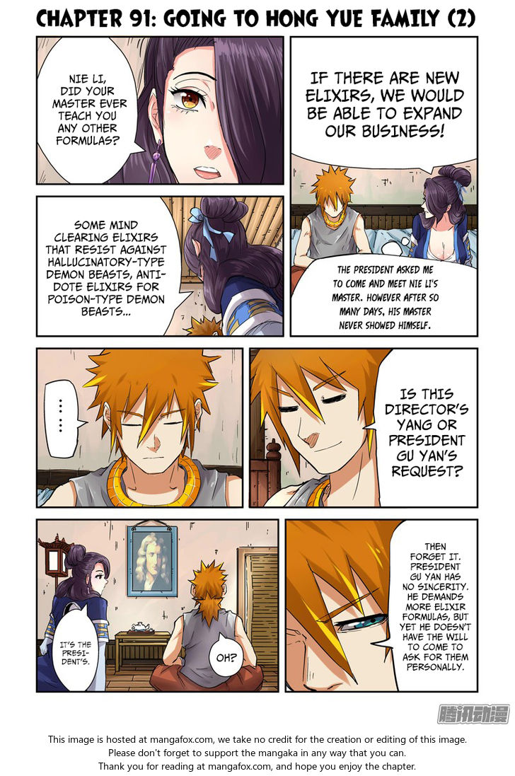Tales of Demons and Gods 91.5: Going to Hong Yue Family (2) at MangaFox