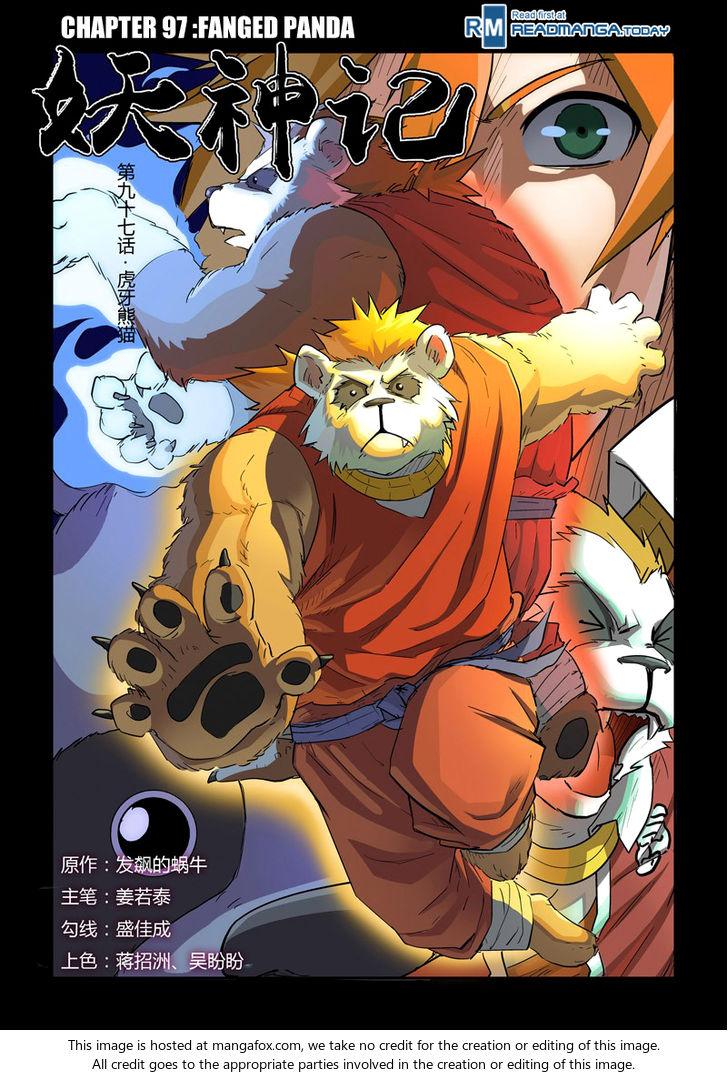Tales of Demons and Gods 97: Fanged Panda at MangaFox