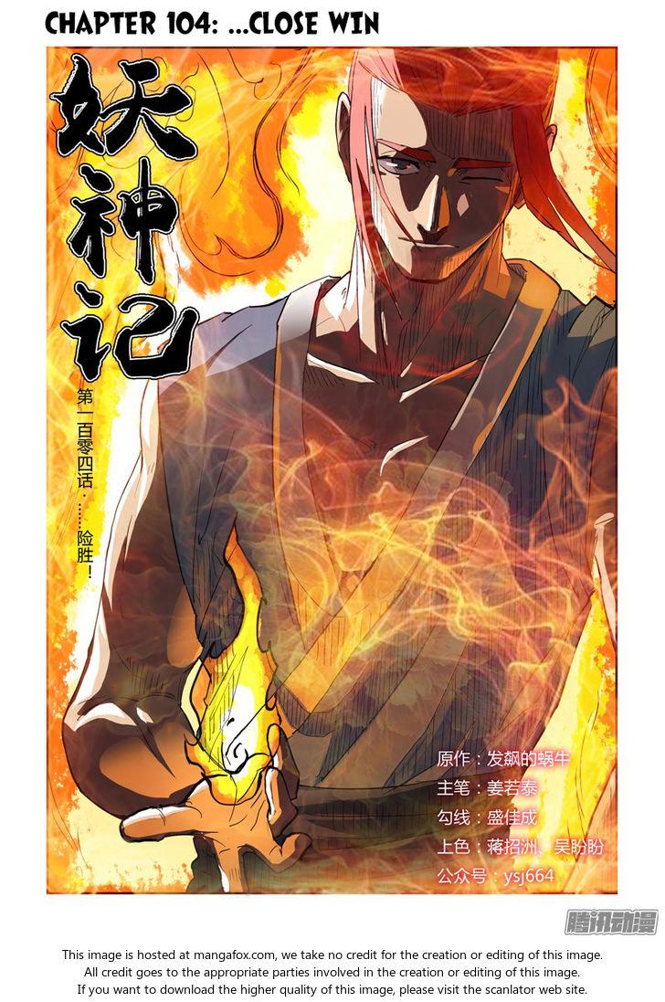Tales of Demons and Gods 104: ...Close Win at MangaFox