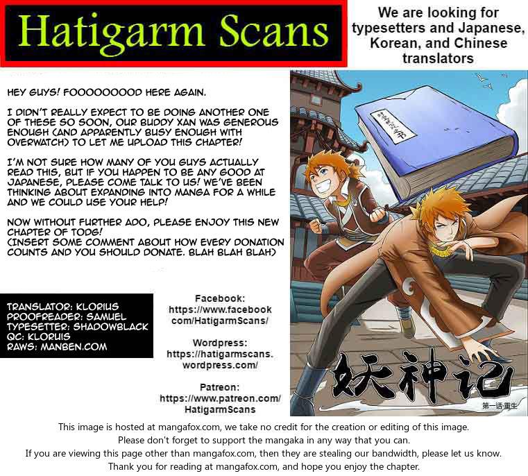 Tales of Demons and Gods 129.5: Applying Medication Part 2 at MangaFox
