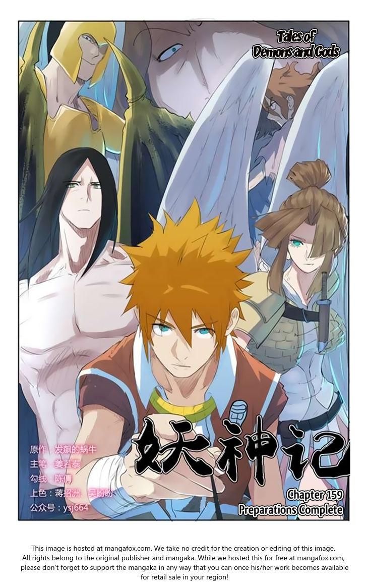 Tales of Demons and Gods 159 at MangaFox