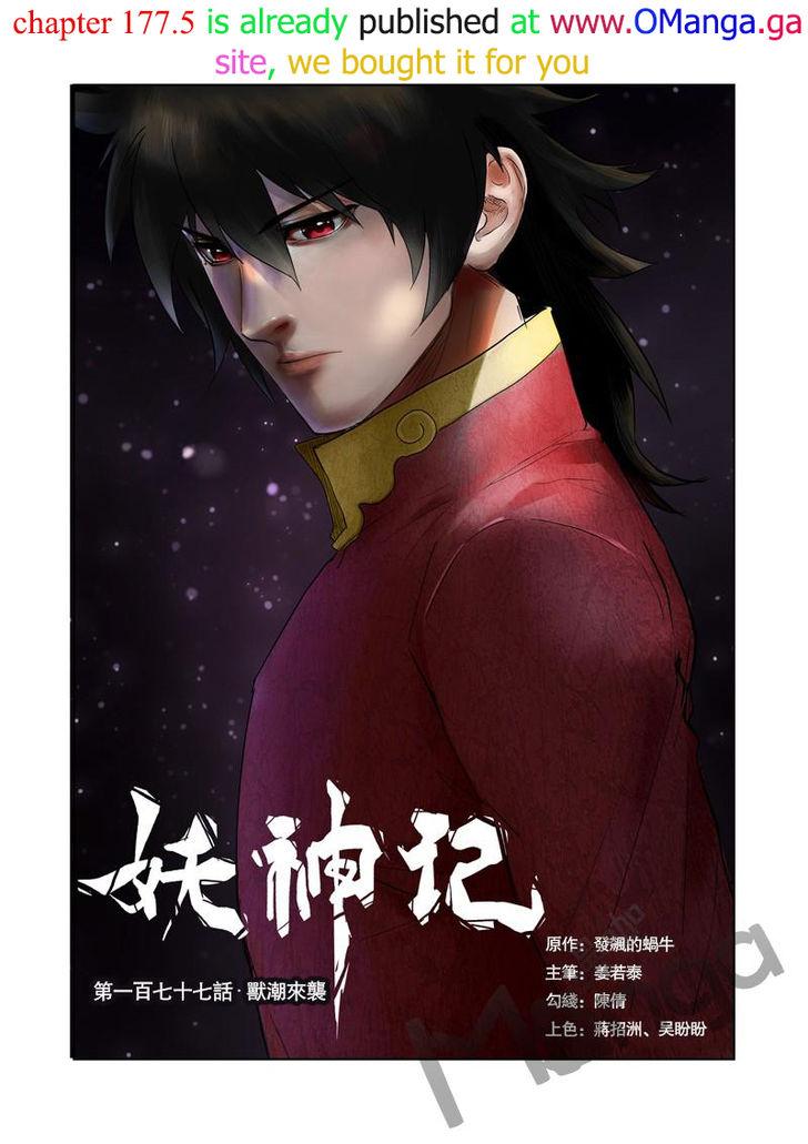Tales of Demons and Gods 177 at MangaFox