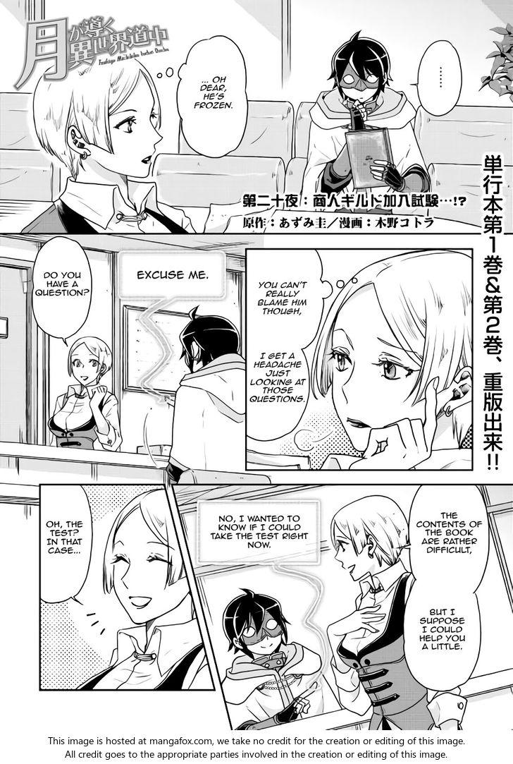 Tsuki ga Michibiku Isekai Douchuu 20 at MangaFox