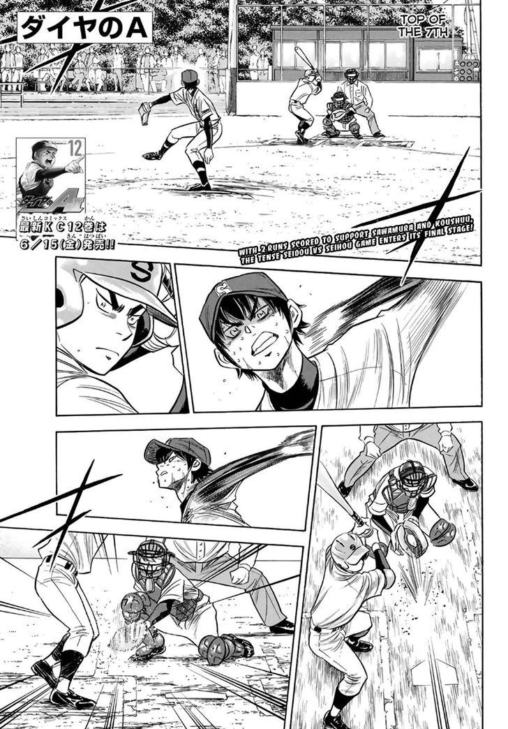 Daiya no A - Act II 127 at MangaFox