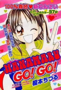 Hanamaru GO! GO!