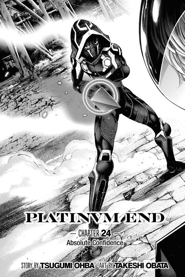 Platina End 24: Absolute Confidence at MangaFox