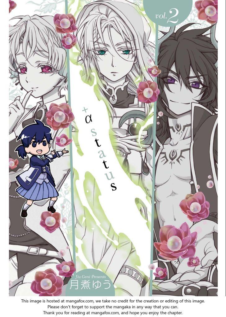 +a no Tachiichi 13: Final Chapter at MangaFox