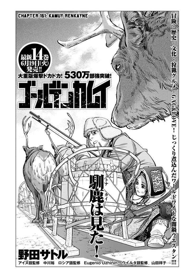 Golden Kamui 161 at MangaFox