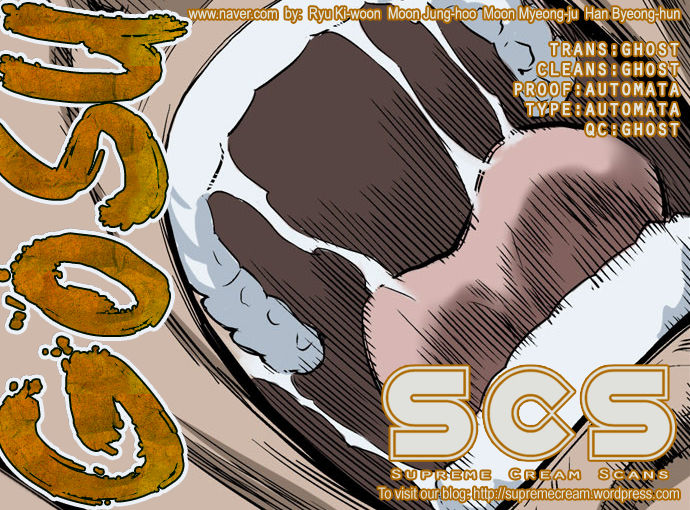 Gosu 44: Doh Gyeom, the Iron Lion (9) at MangaFox.la