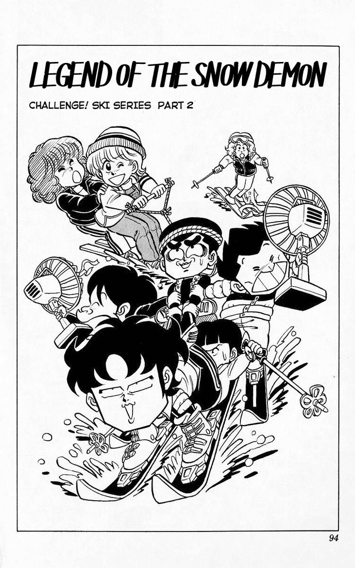 3-nen Kimengumi 70: Legend of the Snow Demon at MangaFox
