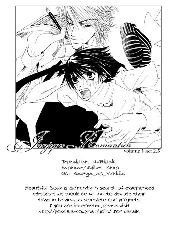 Junjou Romantica 3: Junjou Romantica Act 2.5 at MangaFox
